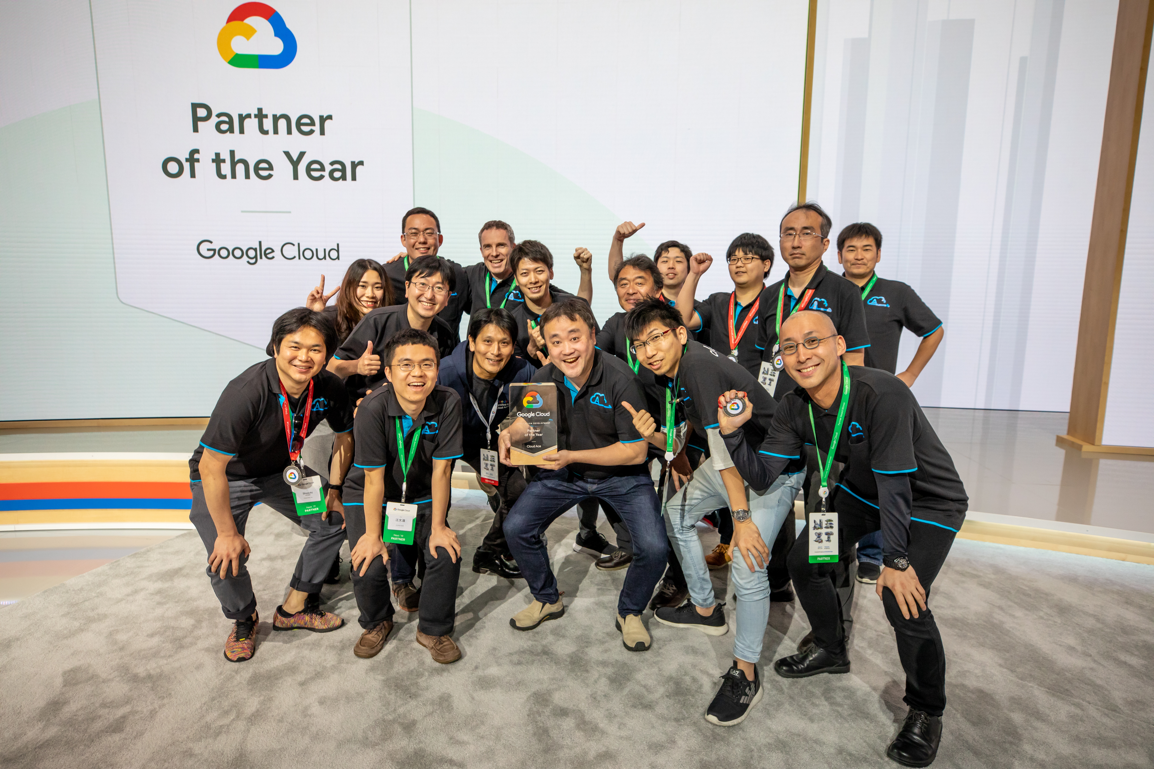 Cloud Ace group photo at Google Next 19 winning the Partner of the year award for Cloud Application Development