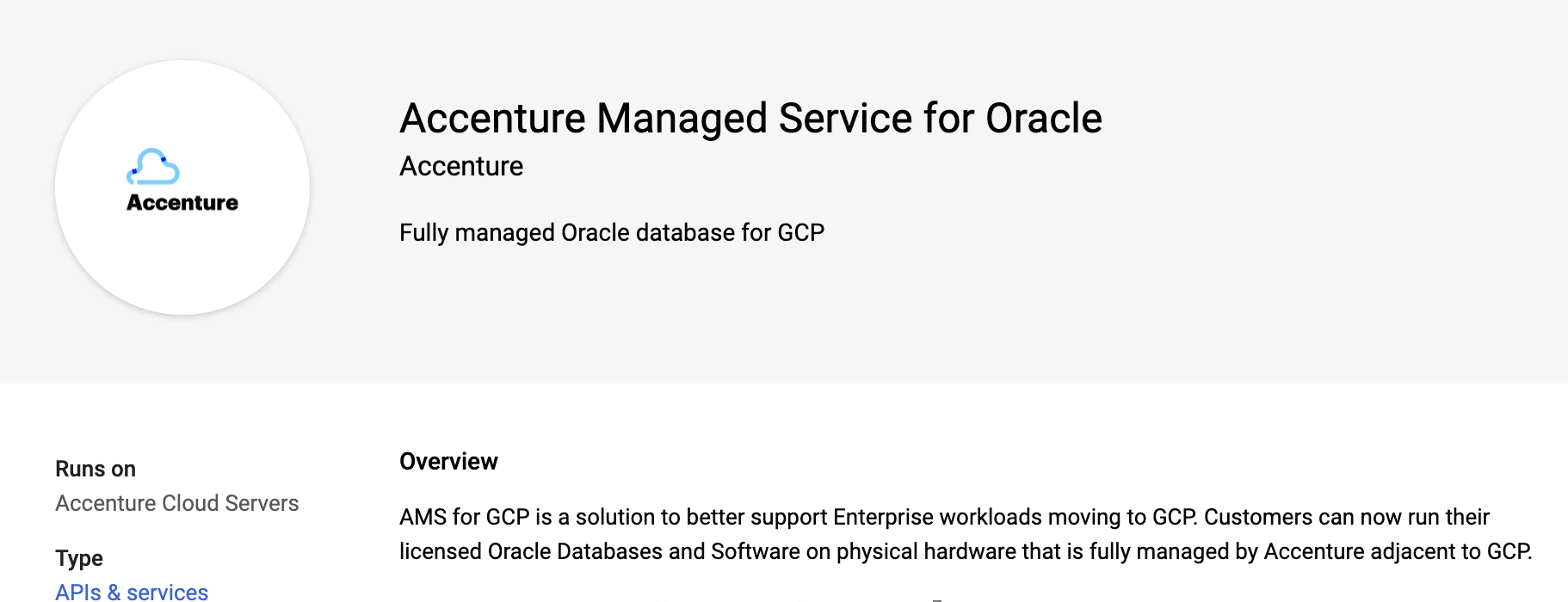 OracleDB-on-GCP-3